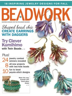"""""""Cool Stuff"""" - Graywood and Rosewood Abalone Shell Inlaid Beads (Beadwork Oct/Nov 2014)"""